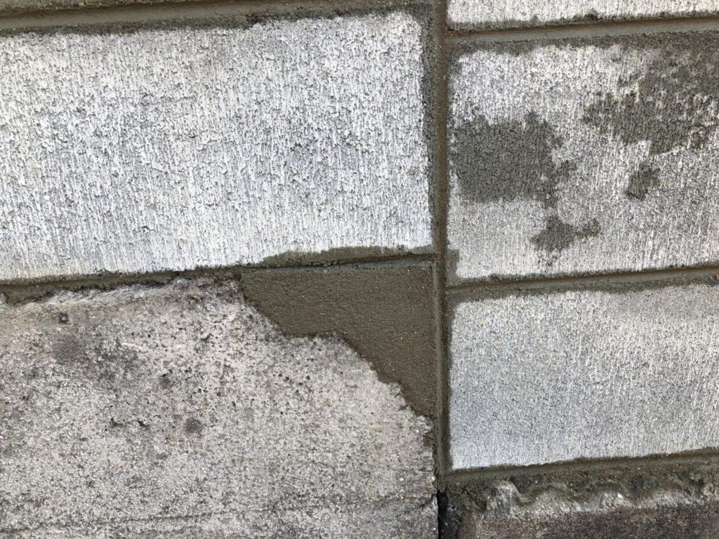 駐車場ブロック改修