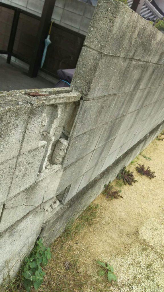 駐車場ブロック破損状況