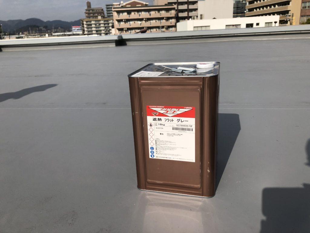 屋上防水 遮熱塗装