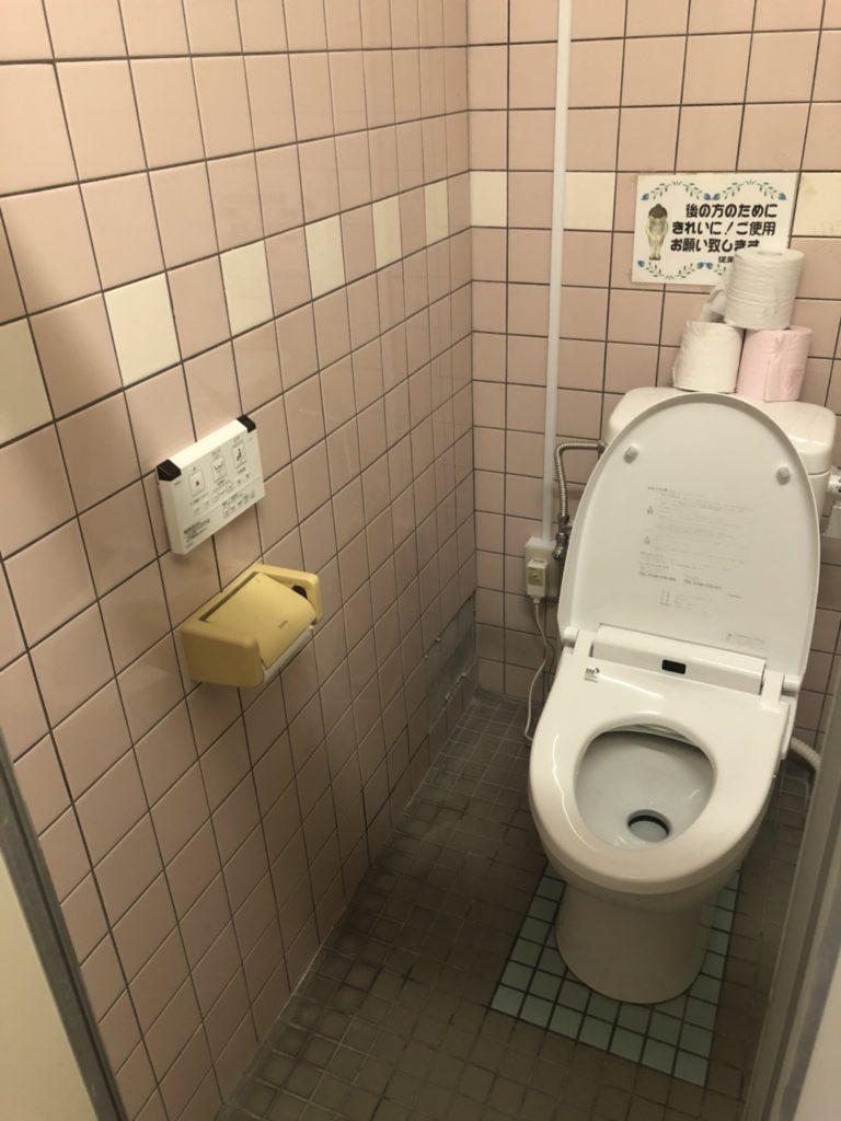 トイレ改修工事 リフォーム