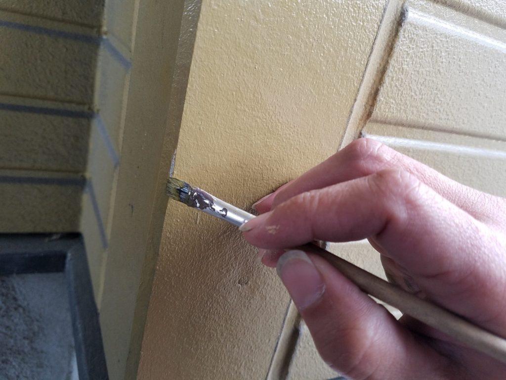 岡山市中区 外壁塗装 タッチアップ